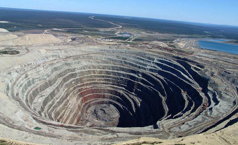 Trubka Udacznaja (Rosja)