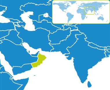 Oman  - Przewodnik turystyczny