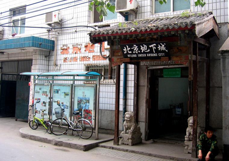 Pekin - podziemne miasto