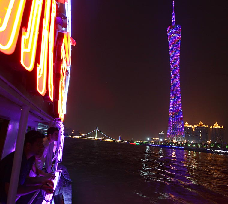 Canton Tower w chińskim mieście Kanton