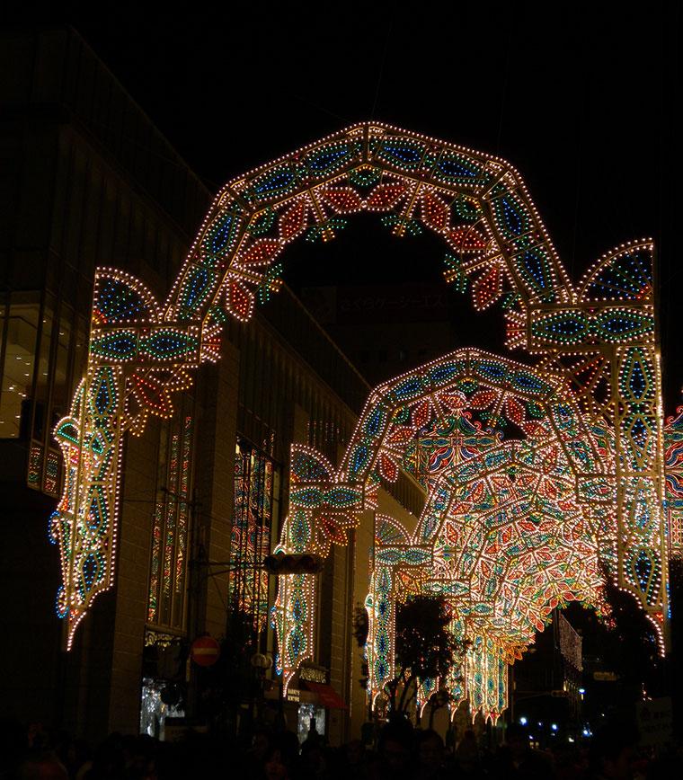 KOBE dekoracje świąteczne